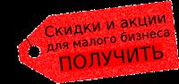 АГЕНСА